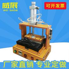 非标定制气动压合治具 工装夹具 气动治具设备 保压治具