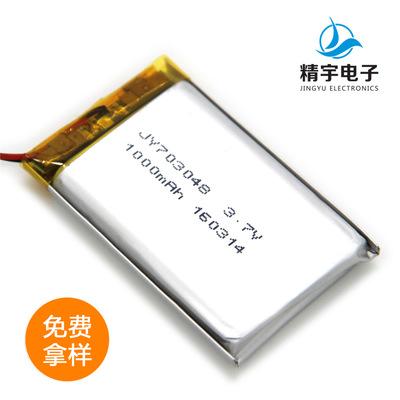 聚合物锂电池工厂 可充电电池 JY703048/1100mah 智能水杯电池