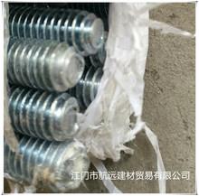 3米牙條 絲桿4.8級 通風全牙絲桿 鍍鋅通絲牙條 全螺紋吊桿 橋架