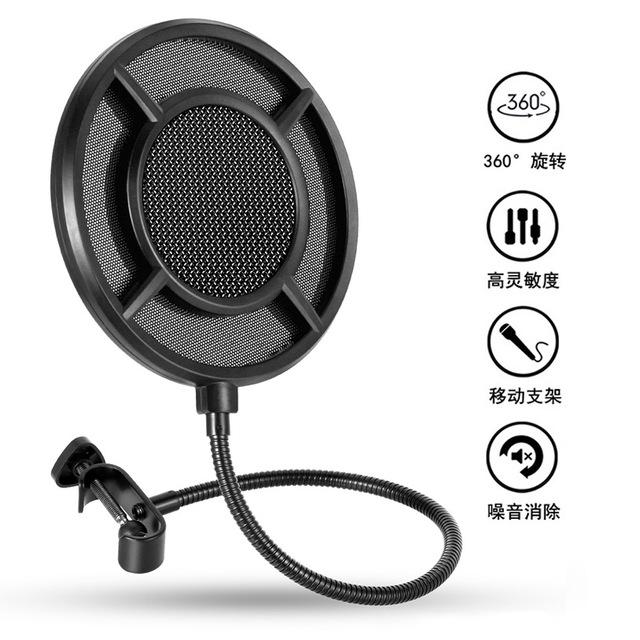 跨境电商新款 直播设备话筒金属防喷网 录音棚麦克风防风支架网罩