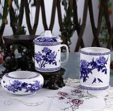 和瓷陶瓷青花瓷筆筒茶杯煙灰缸三件套富貴花開高檔商務辦公禮品