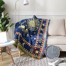 厂家直销防滑沙发毯沙发巾多功能双面线毯全盖 欧式沙发毯现货