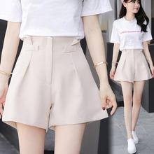 短裤女夏2019新款裙裤高腰雪纺阔腿宽松a字热裤子韩版女裤裙