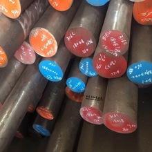 厂家直销 316 不锈钢棒 光圆棒材 圆钢 圆条 耐腐蚀黑皮棒