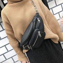 包包女2018新款韓版時尚百搭單肩斜跨包個性休閑學院風胸包腰包潮