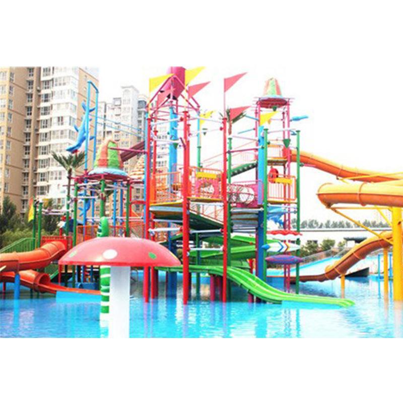 哈尔滨厂家供应 户外水上乐园游乐设备 互动水寨 儿童水上滑梯
