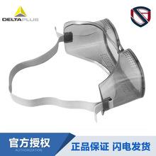 尔塔101125安全护目镜 透明PC眼镜 高效防冲击防尘 头带眼镜