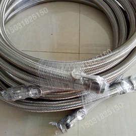 厂家供应304不锈钢金属软管 DN32mm高压金属软管 批发零售