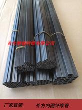 碳纤维片吉水静鑫碳纤维 模型飞机碳纤片 专业生产厂家 规格定制