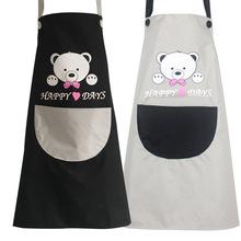韩版可爱女士防油小熊成人广告围裙定?#21697;?#27745;卡通无袖厨房防水围裙