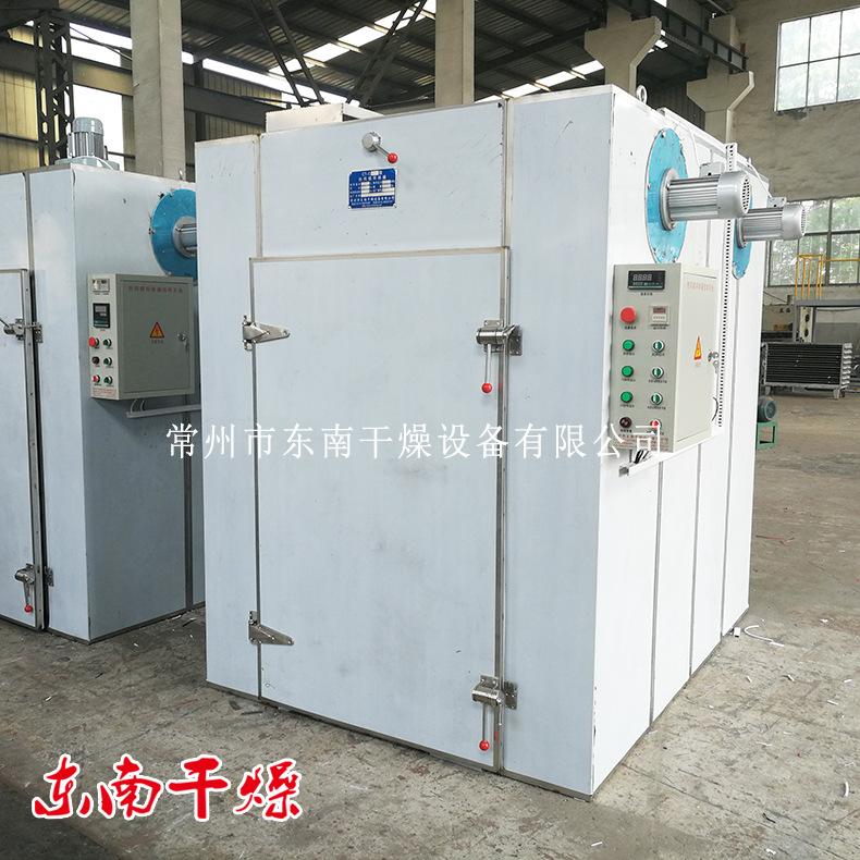 CT-C型热风循环烘箱/牡丹皮 杜仲 厚朴 黄柏 白鲜皮干燥机