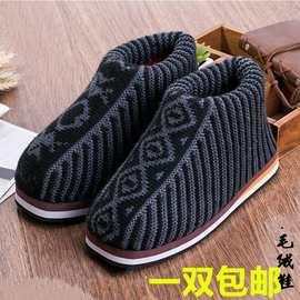 牛筋鞋底保暖耐磨鞋底绒面手工棉鞋成人儿童手工毛线编织保暖鞋底