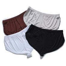 男士平角裤居家个性 低腰性感内裤潮 高中学生宽松真丝阿罗裤