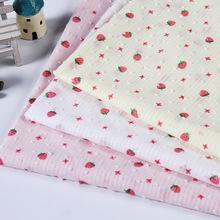 廠家直銷 新款全棉印花碎花小草莓面料 男女童裝服裝面料批發