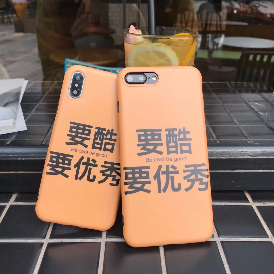 Applicable Apple XS Max Mobile Shell Couple iPhoneXR/7/8PLUS Silicone Soft Shell Drop Personality Text