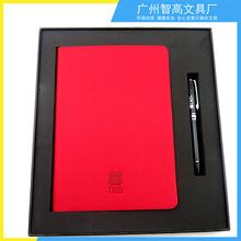 高档商务会议PU封面笔记本带钢笔套装,礼盒装纪念品套装定制。