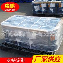 專業生產銷售大型機械設備出口用熱收縮膜 包裝膜  山東森鵬