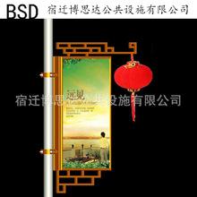 廠家直銷燈桿道旗廣告牌 中國結廣告牌道旗 仿古燈桿廣告牌