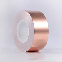 花盆蝸牛膠帶發光自粘銅箔膠帶屏蔽LED焊錫雙導易撕地坪銅帶