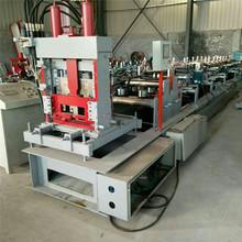 一鍵換型 C型鋼設備 無極C型鋼機 檁條成型機 定做C型鋼機