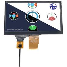 7寸IPS全视角液晶显示屏 带电容式触摸屏 RGB 50PIN工业彩屏