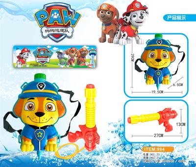 Mùa hè của trẻ em phun đồ chơi súng nước Phim Hoạt Hình chó 'tuần tra dễ thương súng nước nhà máy bán buôn