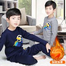 男童兒童保暖內衣套裝加絨加厚冬季童裝中大童寶寶睡衣小孩家居服