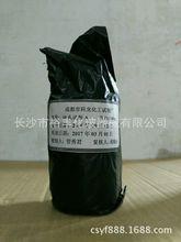 韦氏试剂  100ml/瓶  成都科龙  CAS:7783-33-7