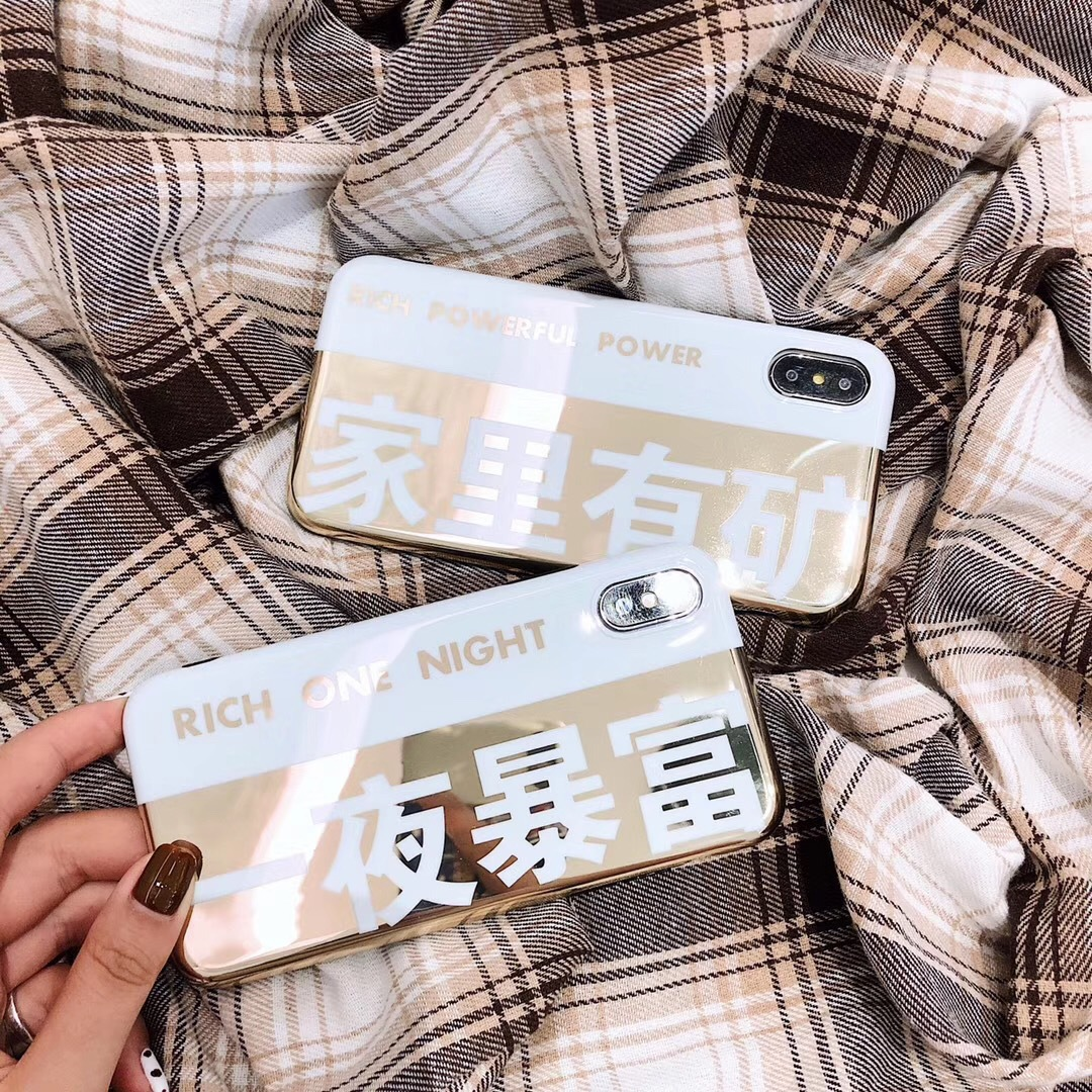 Home has mine for iPhone8plus mobile phone shell 7P fun text apple x all-inclusive soft cover 6S couple tide