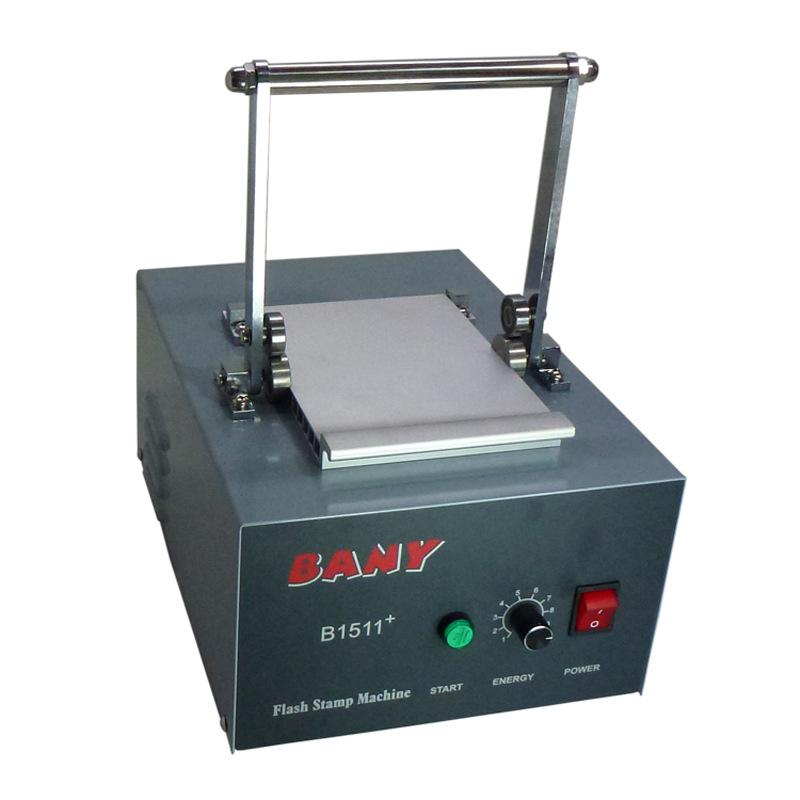 BANY系列B1511+ 加强型光敏印章机 卡通人像曝光机  光敏刻章机