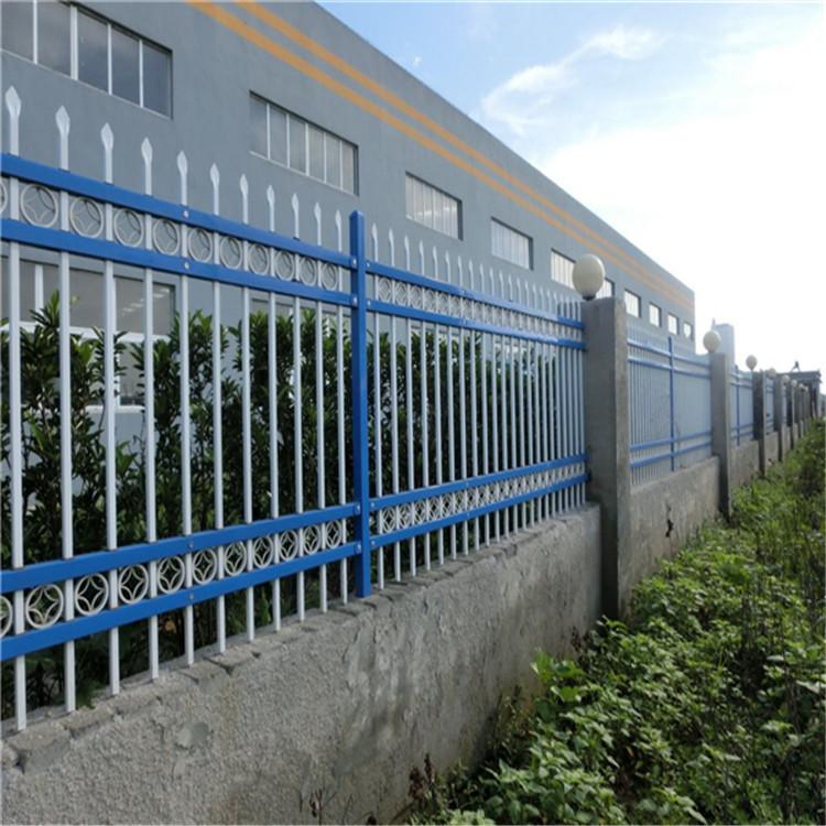 清远户外围墙护栏图片 广州院落围栏厂家 河源居民区栅栏批发
