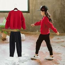 女童洋气春装2018新款韩版时尚套装春秋装中大儿童卫衣两件套潮