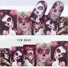 YZW-B水印指甲贴纸 化妆舞会美甲贴纸 万圣节指甲贴花饰品nail