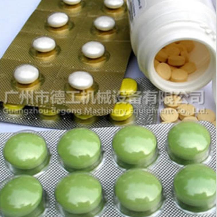广东医药片剂泡罩包装机图片-胶囊机械铝塑包装机-小台药丸铝箔机