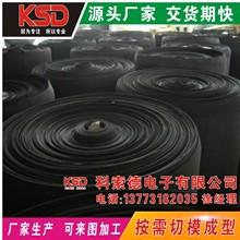 防静电eva泡棉卷材 pe卷材 黑色泡棉卷材 环保卷材