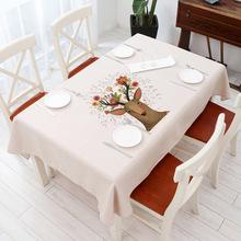 现代简约长方形棉麻小清新桌布布艺北欧客厅茶几餐桌布格子台布
