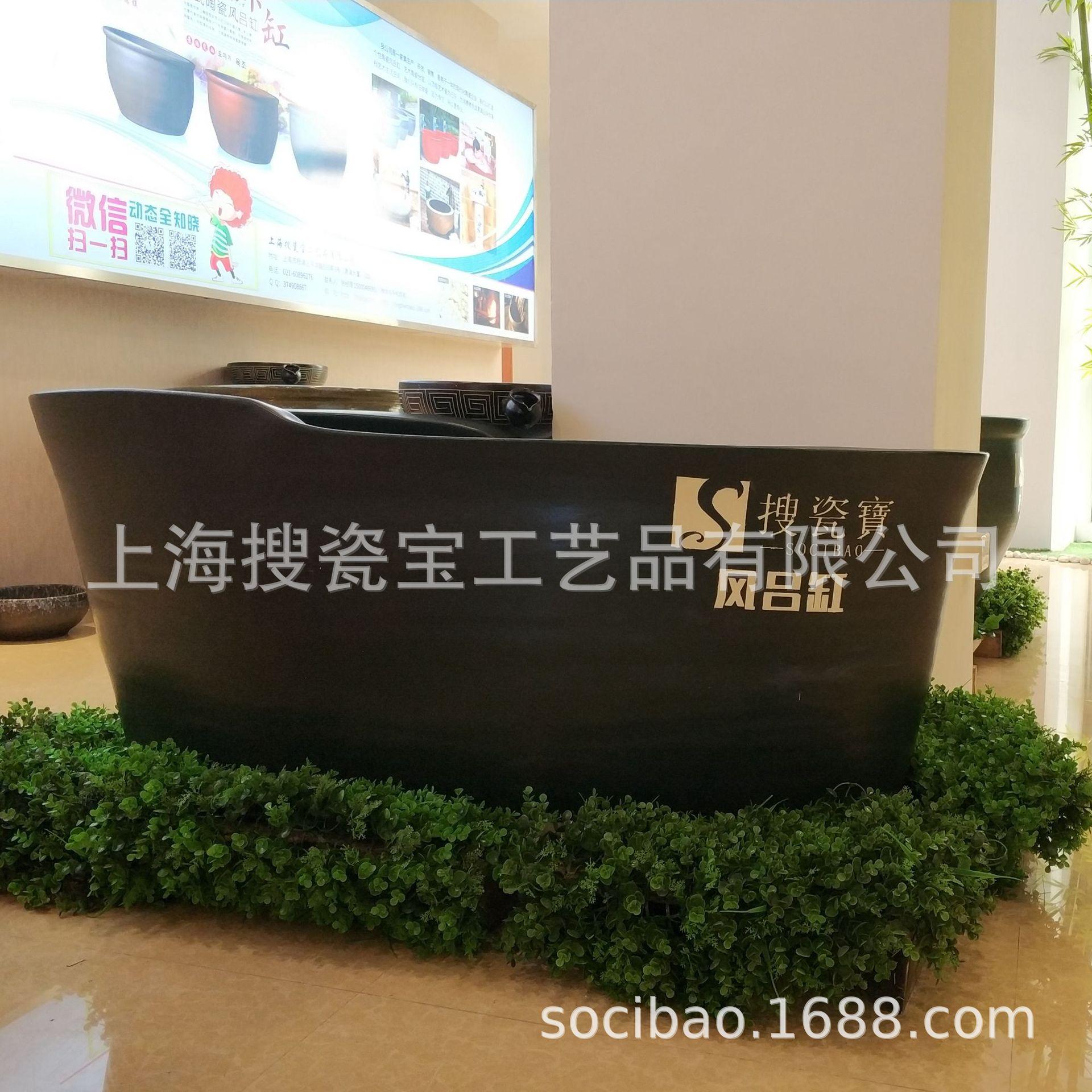 特质手工新式陶瓷大浴缸 椭圆形高档浴缸 温泉浴场大浴缸