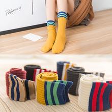 日系新款女士堆堆袜 二条杠长筒学院风袜 双针学院风全棉袜子L21