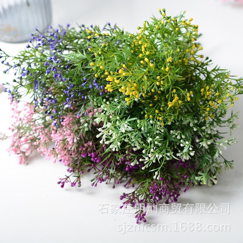 珍珠草 仿真植物假花塑料水草植物墙派草插花绿植配件 仿真花批发