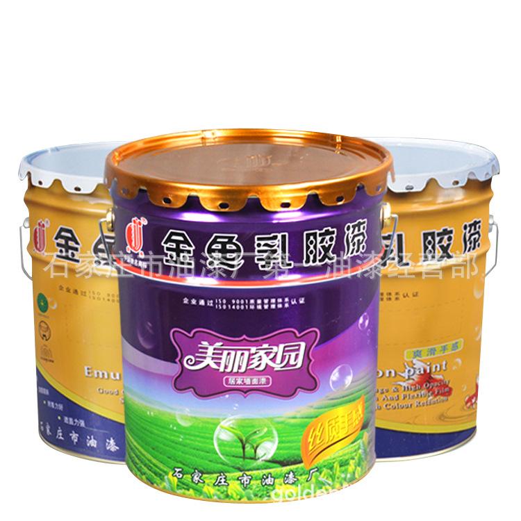 厂家特价供应内外墙乳胶漆腻子批发多功能装饰乳胶地坪漆量大优惠