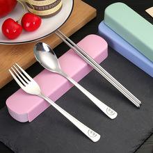 Ngoài trời xách tay ba mảnh đũa thép không gỉ dao kéo muỗng nĩa cười phù hợp với tùy chỉnh quà tặng khuyến mãi Bộ dao kéo