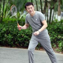 Bộ đồ thể thao nam mùa hè quần ngắn tay giản dị trang phục thể thao trung niên nam mùa hè mỏng phần thể thao chạy thể thao Bộ đồ thể thao nam