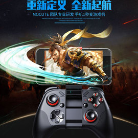 Magic Carter MOCUTE054 phone Bluetooth game handle ios Android compatible new jailbreak