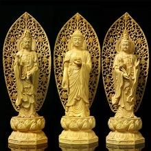 厂家批发直销黄杨木雕工艺品观音释迦佛像风水摆件背屏西方三圣