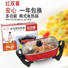 韩式多功能电热锅 红双喜四方锅5L家用电火锅 32cm电炒锅礼品批发