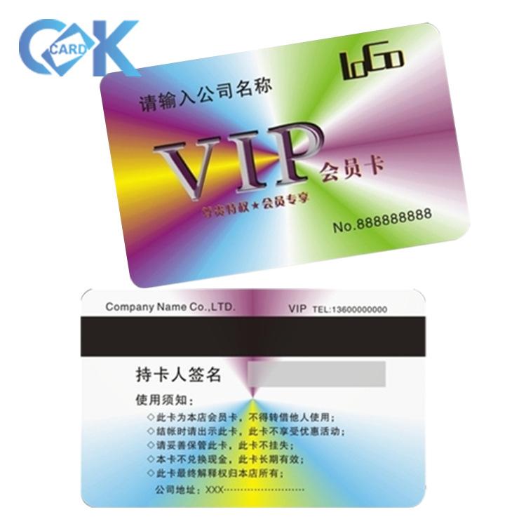 深圳厂家直销 供应会员卡 磁条卡 购物卡 打折卡 优质材料