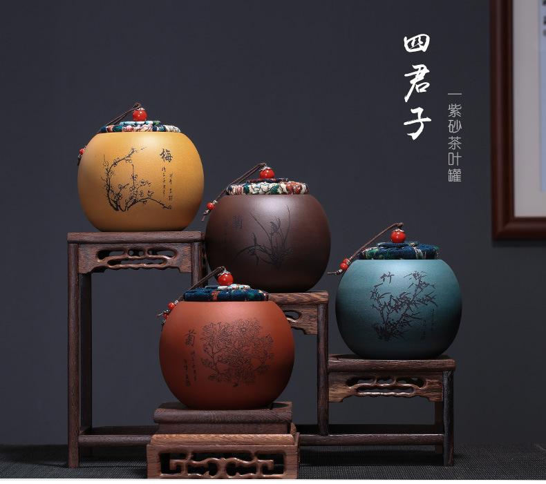 梅兰竹菊四色茶叶罐_01.jpg