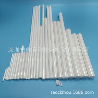 供应多规格优质氧化锆耐磨陶瓷棒 氧化锆异型结构件