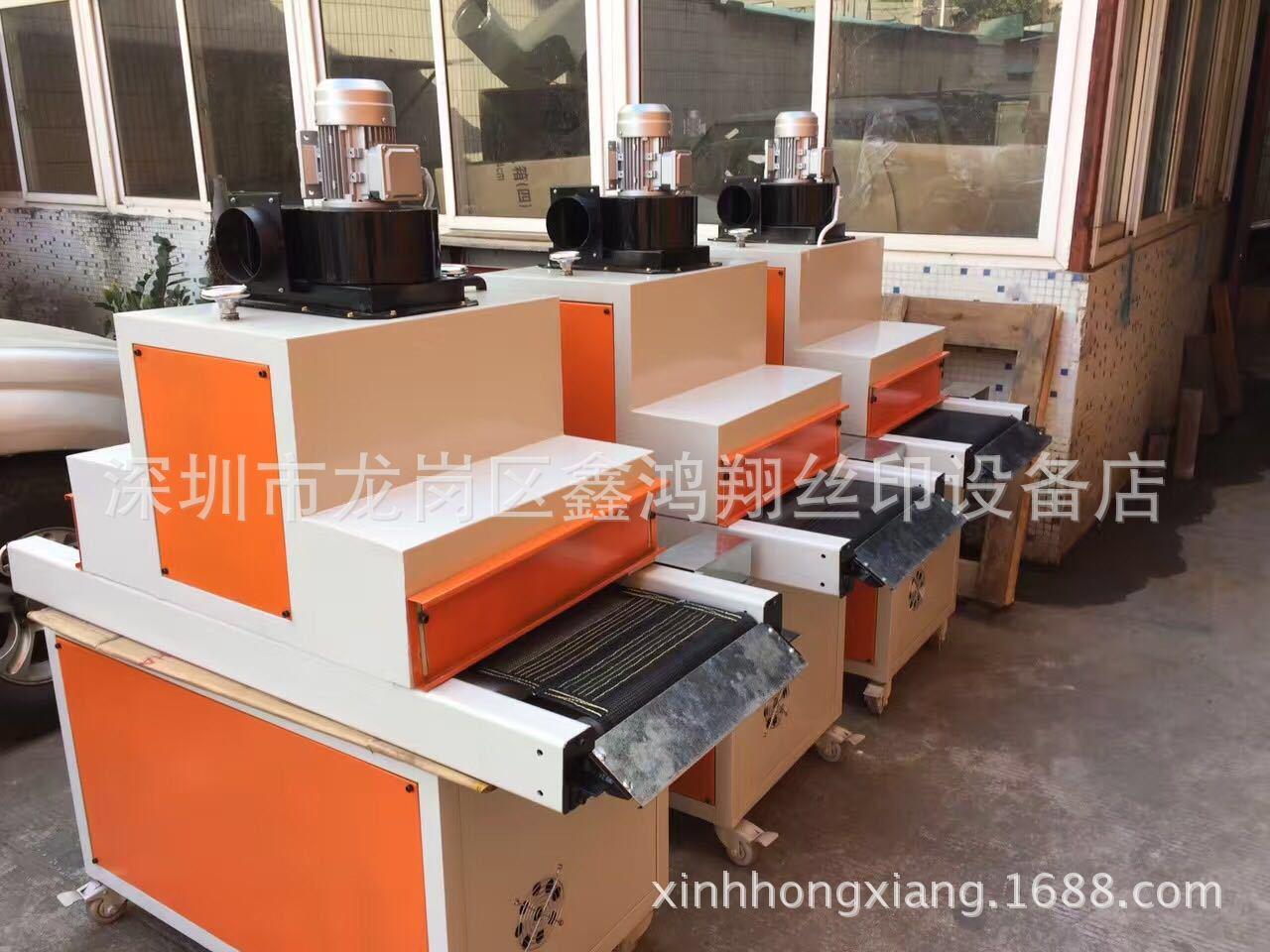 紫外光固化机_厂家批发uv固化机紫外光固化机600*2000uv质量保证