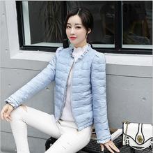 2017新款冬装短款棉衣韩版显瘦女装棉服外套冬季修身促销小棉袄